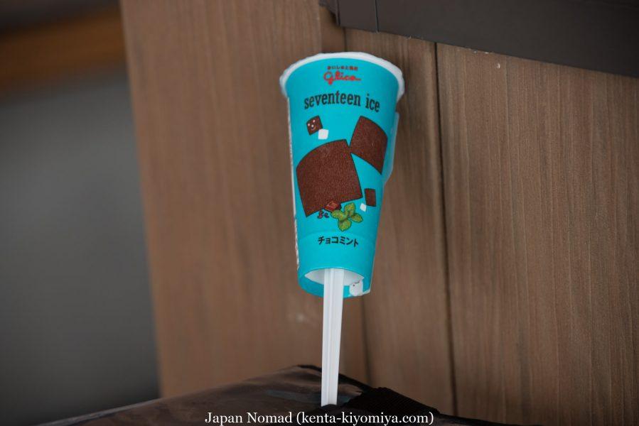 自転車日本一周29日目-Japan Nomad (5)
