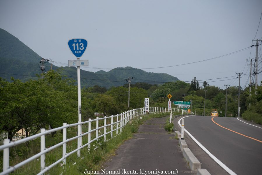 自転車日本一周29日目-Japan Nomad (7)