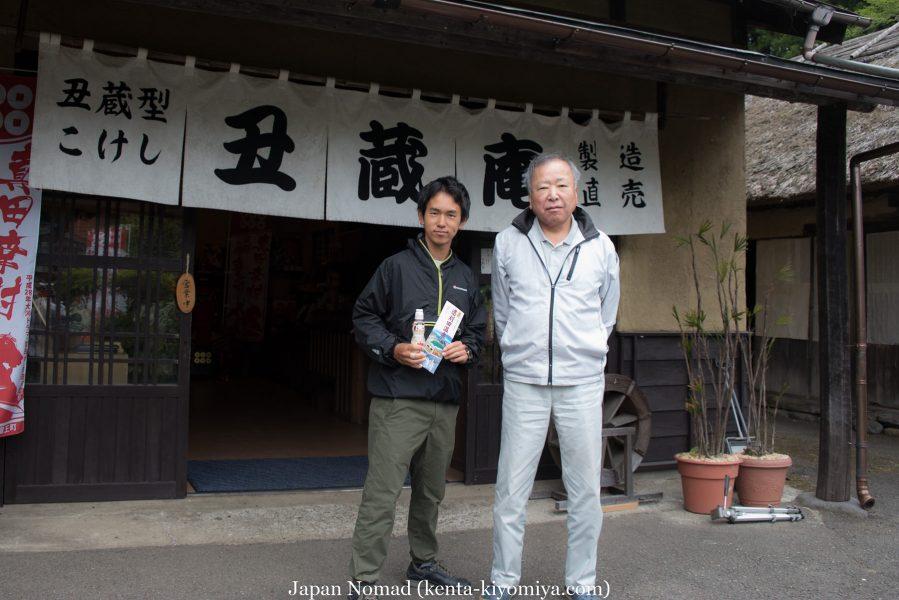 自転車日本一周30日目-Japan Nomad (39)