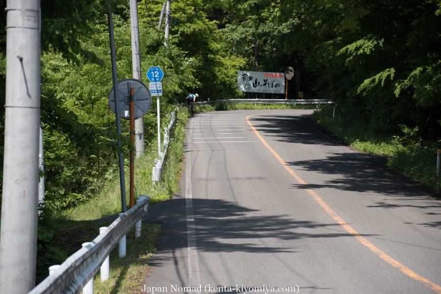 自転車日本一周31日目-Japan Nomad (14)