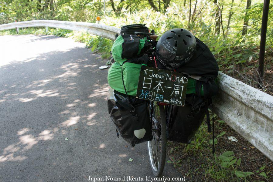 自転車日本一周31日目-Japan Nomad (22)