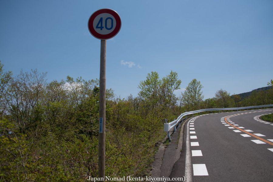 自転車日本一周31日目-Japan Nomad (29)