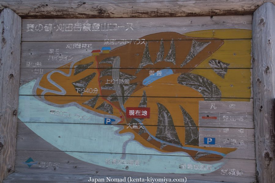 自転車日本一周31日目-Japan Nomad (39)