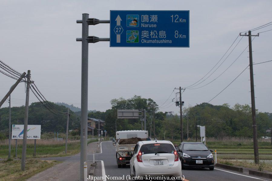 自転車日本一周34日目(松島)-Japan Nomad (30)
