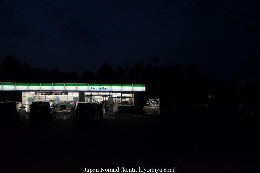 自転車日本一周34日目(松島)-Japan Nomad (51)