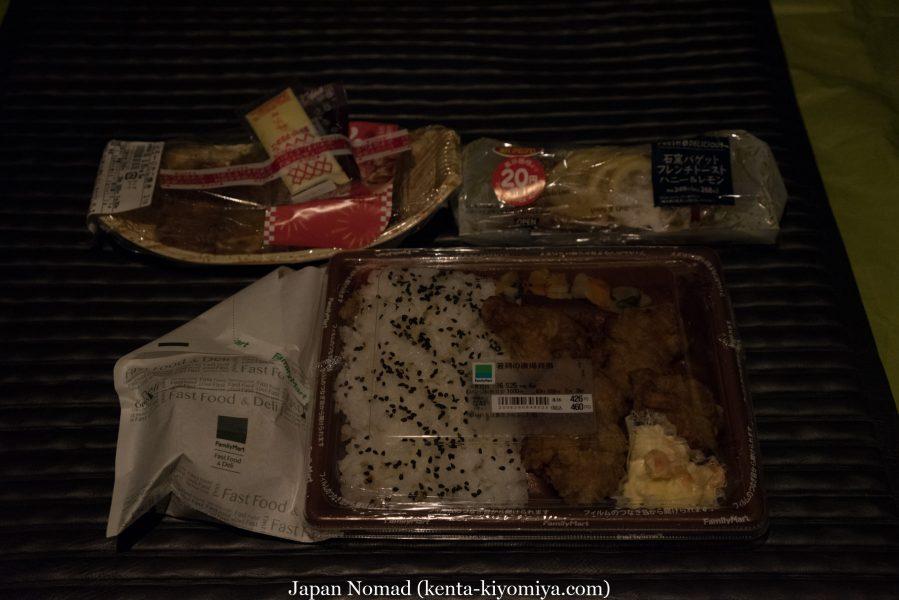 自転車日本一周34日目(松島)-Japan Nomad (53)
