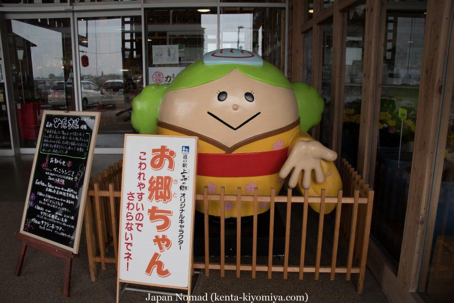 自転車日本一周35日目(ふたごの湯)-Japan Nomad (13)