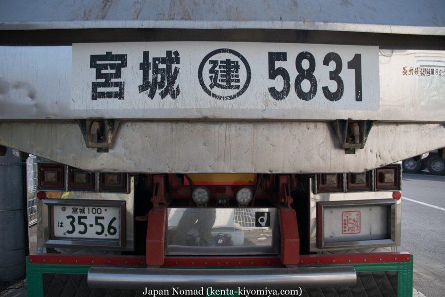 自転車日本一周35日目(ふたごの湯)-Japan Nomad (2)