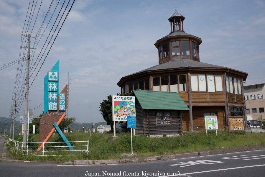 自転車日本一周35日目(ふたごの湯)-Japan Nomad (39)