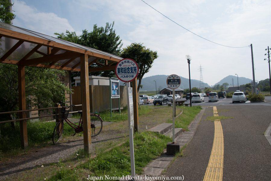 自転車日本一周35日目(ふたごの湯)-Japan Nomad (40)