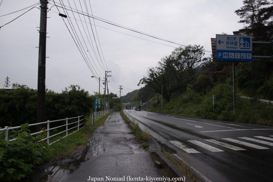 自転車日本一周36日目(油麩丼)-Japan Nomad (2)