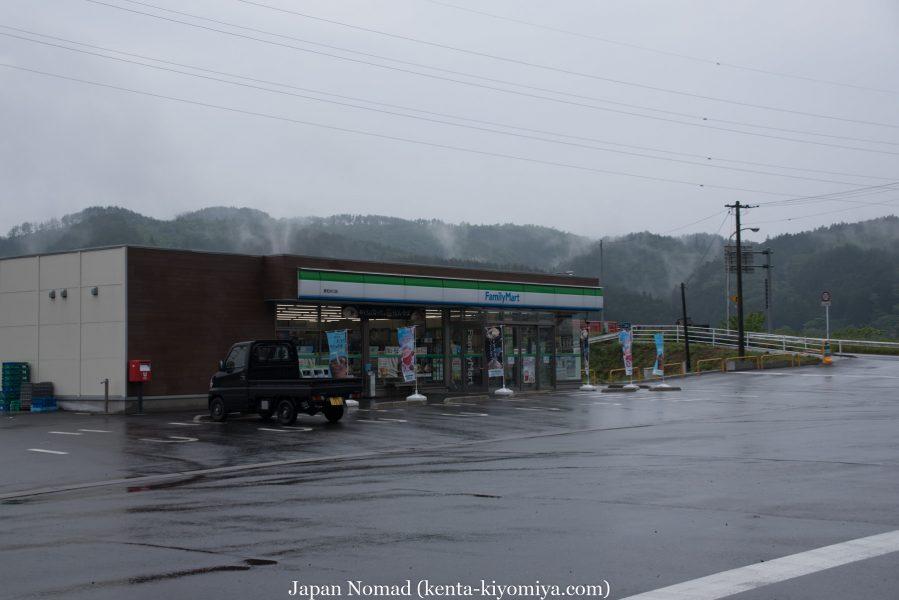自転車日本一周36日目(油麩丼)-Japan Nomad (3)