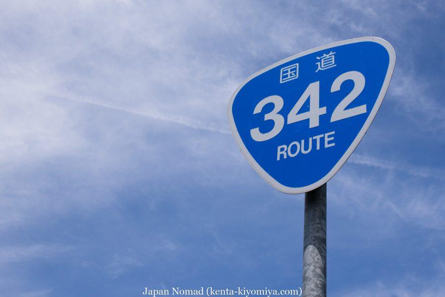 自転車日本一周37日目(厳美渓)-Japan Nomad (47)