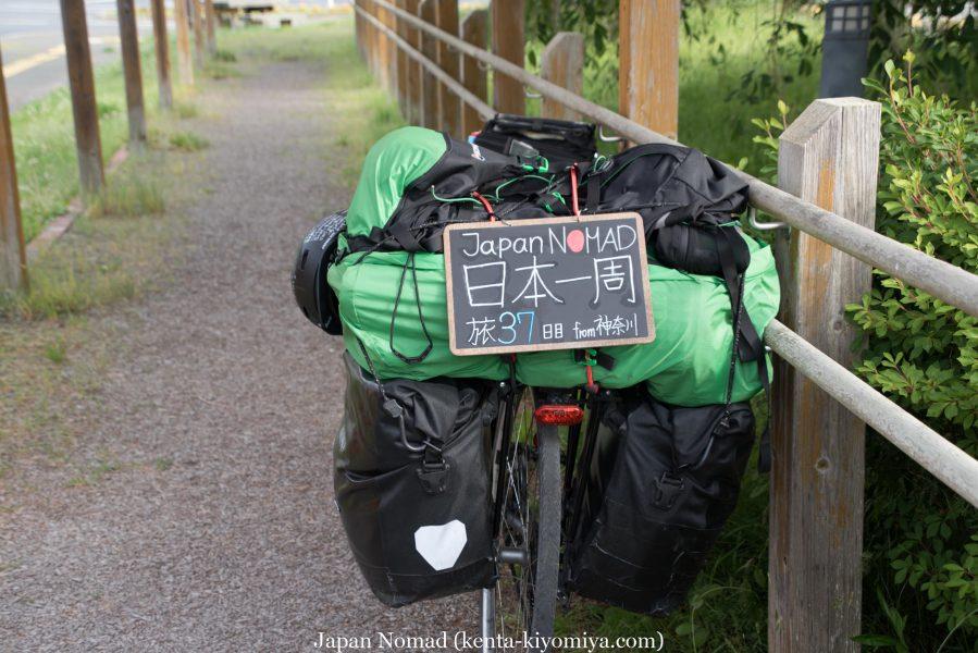 自転車日本一周37日目(厳美渓)-Japan Nomad (7)