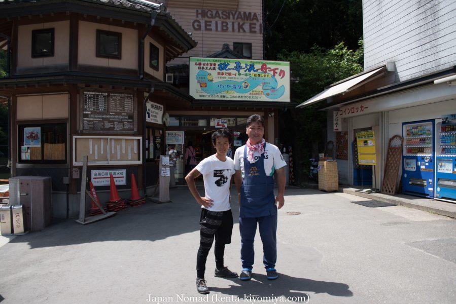 自転車日本一周38日目(猊鼻渓)-Japan Nomad  (25)