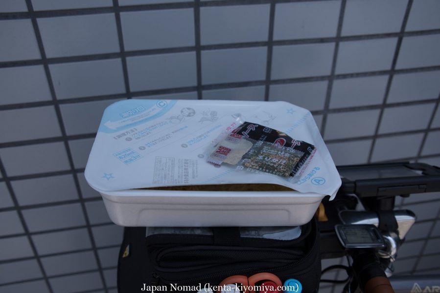 自転車日本一周38日目(猊鼻渓)-Japan Nomad  (48)
