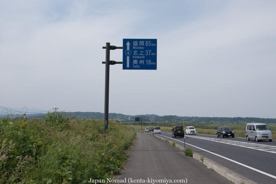 自転車日本一周38日目(猊鼻渓)-Japan Nomad  (61)