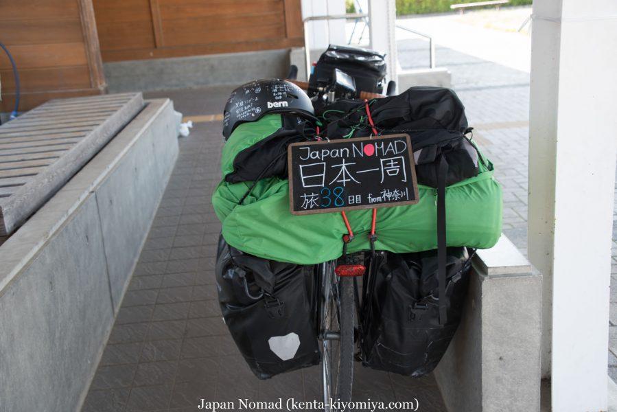 自転車日本一周38日目(猊鼻渓)-Japan Nomad  (7)