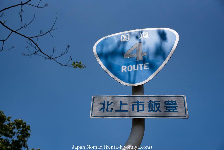 自転車日本一周39日目(マルカン・ソフトクリーム)-Japan Nomad (15)