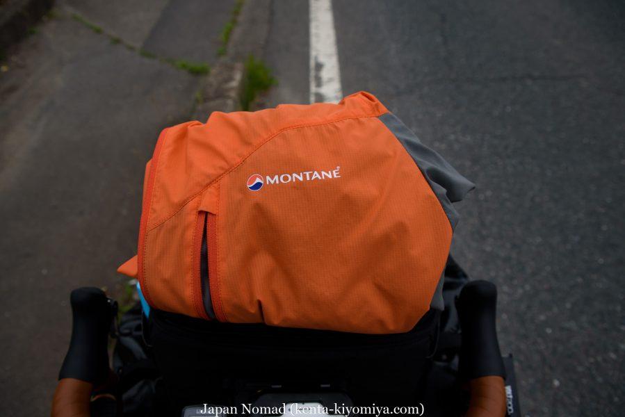 自転車日本一周39日目(マルカン・ソフトクリーム)-Japan Nomad (3)