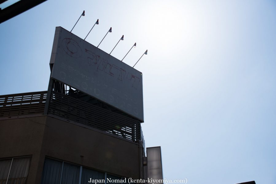 自転車日本一周39日目(マルカン・ソフトクリーム)-Japan Nomad (36)
