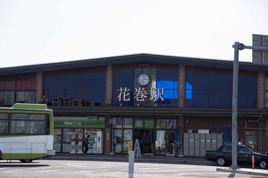 自転車日本一周39日目(マルカン・ソフトクリーム)-Japan Nomad (37)