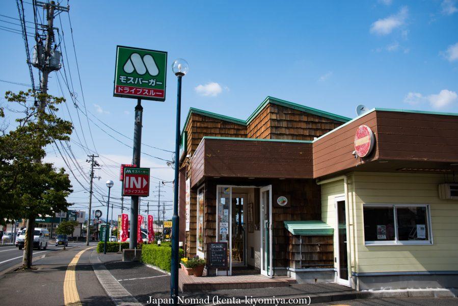 自転車日本一周39日目(マルカン・ソフトクリーム)-Japan Nomad (38)