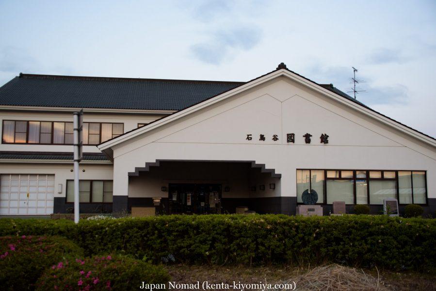 自転車日本一周39日目(マルカン・ソフトクリーム)-Japan Nomad (40)