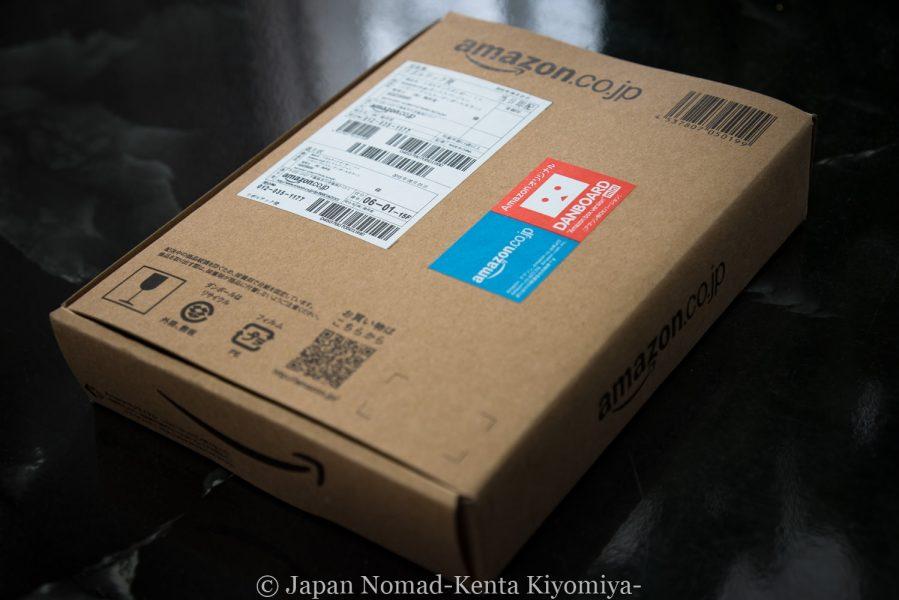 自転車日本一周(ダンボー登場)-Japan Nomad (1)