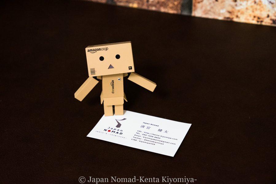 自転車日本一周(ダンボー登場)-Japan Nomad (7)