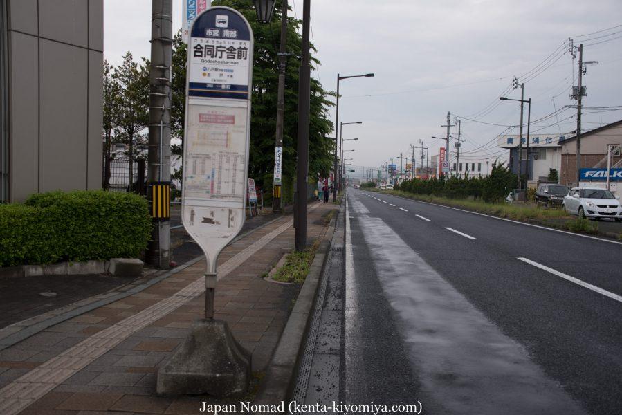 自転車日本一周 49日目-Japan Nomad (9)