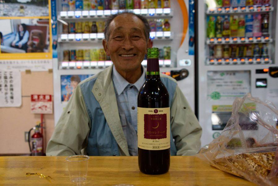 【旅42日目】ワインの産地、大迫へ!
