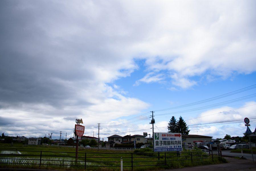自転車日本一周42日目-Japan Nomad (6)