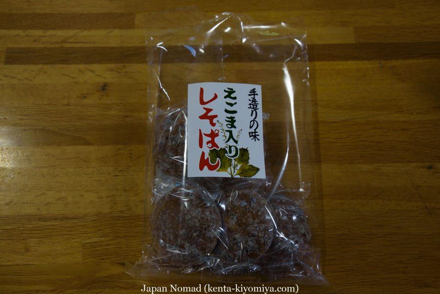 自転車日本一周43日目(笛貫の滝、早池峰山、タイマグラ)-Japan Nomad (2)