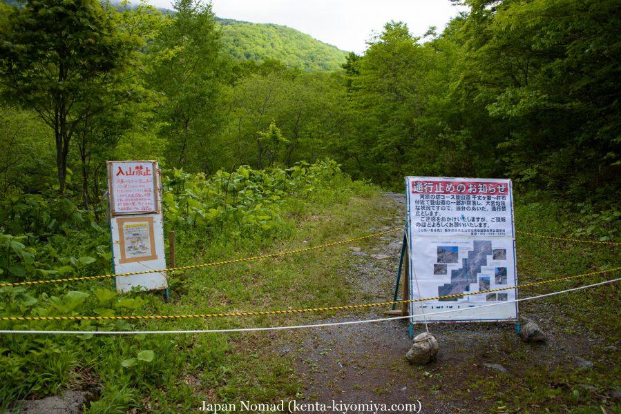 自転車日本一周43日目(笛貫の滝、早池峰山、タイマグラ)-Japan Nomad (49)