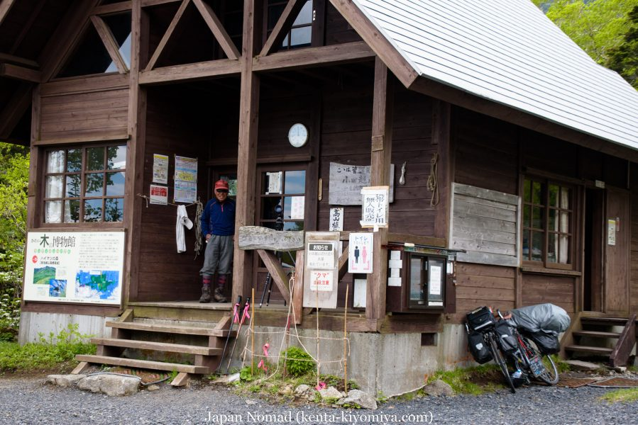 自転車日本一周43日目(笛貫の滝、早池峰山、タイマグラ)-Japan Nomad (54)