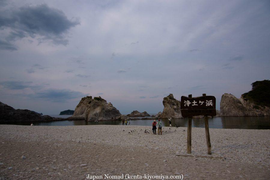 自転車日本一周44日目(自転車事故)-Japan Nomad (27)