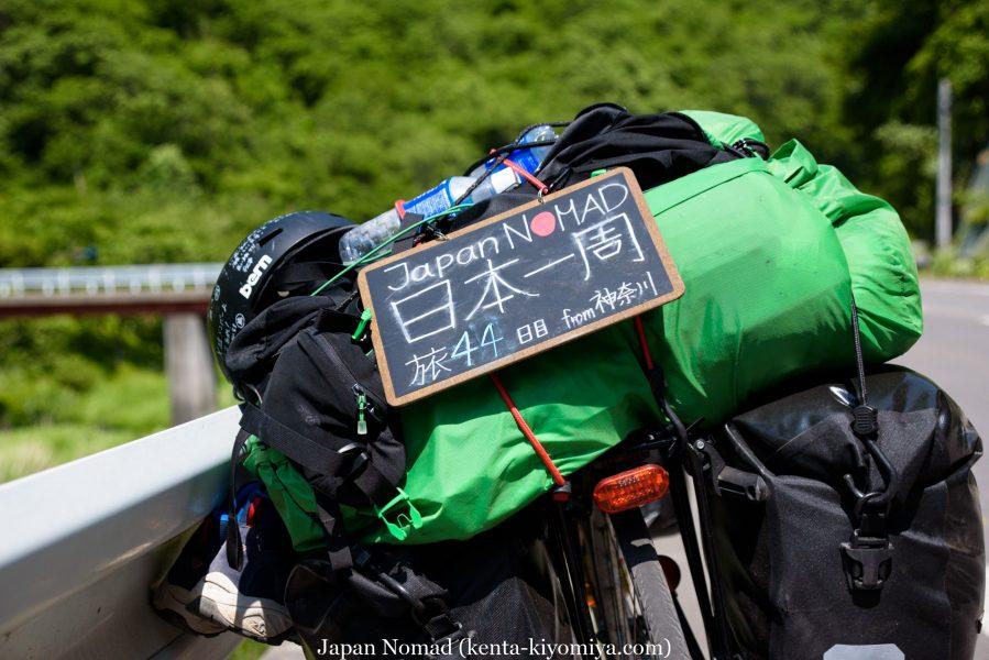 自転車日本一周44日目(自転車事故)-Japan Nomad (6)