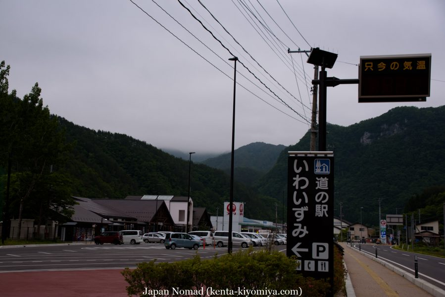 自転車日本一周45日目(浄土ヶ浜)-Japan Nomad (42)