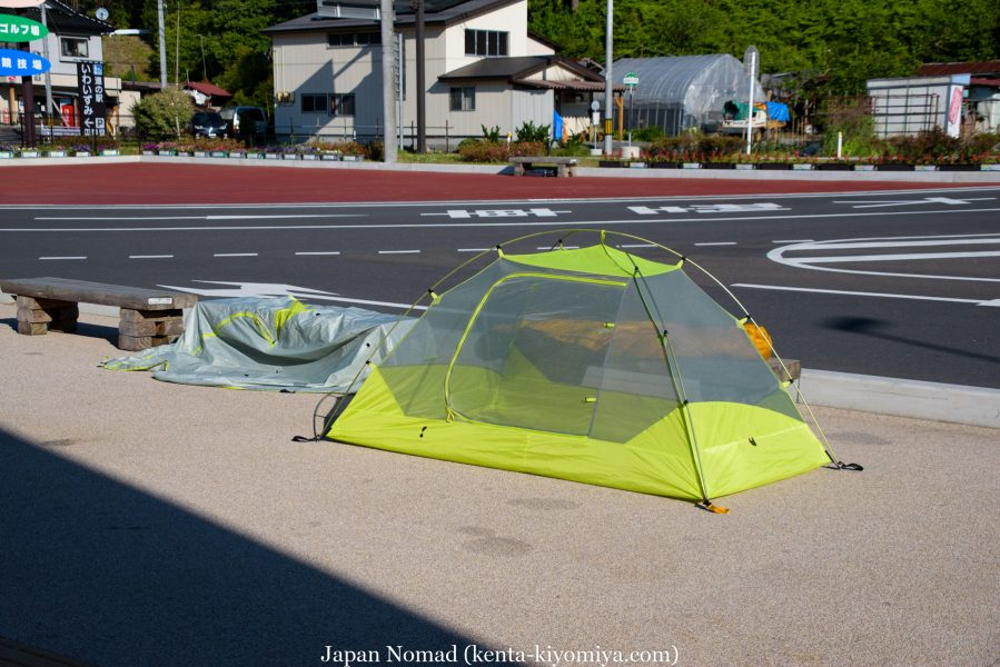 自転車日本一周46日目(龍泉洞、北山崎)-Japan Nomad (1)