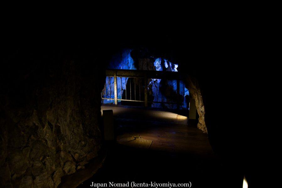 自転車日本一周46日目(龍泉洞、北山崎)-Japan Nomad (15)