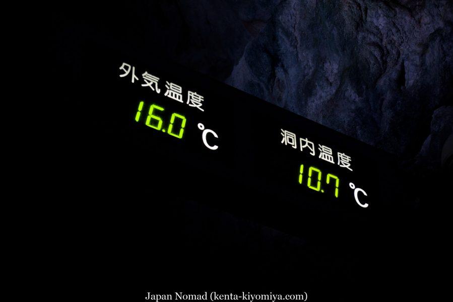 自転車日本一周46日目(龍泉洞、北山崎)-Japan Nomad (16)