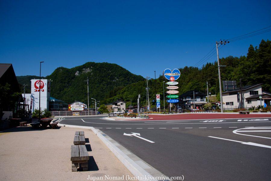 自転車日本一周46日目(龍泉洞、北山崎)-Japan Nomad (4)