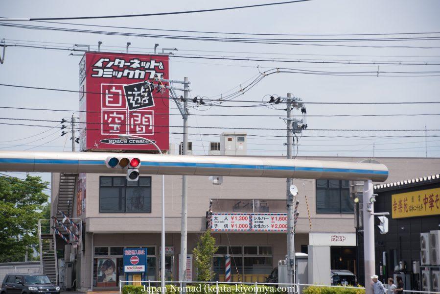自転車日本一周48日目(青森県へ!)-Japan Nomad (7)