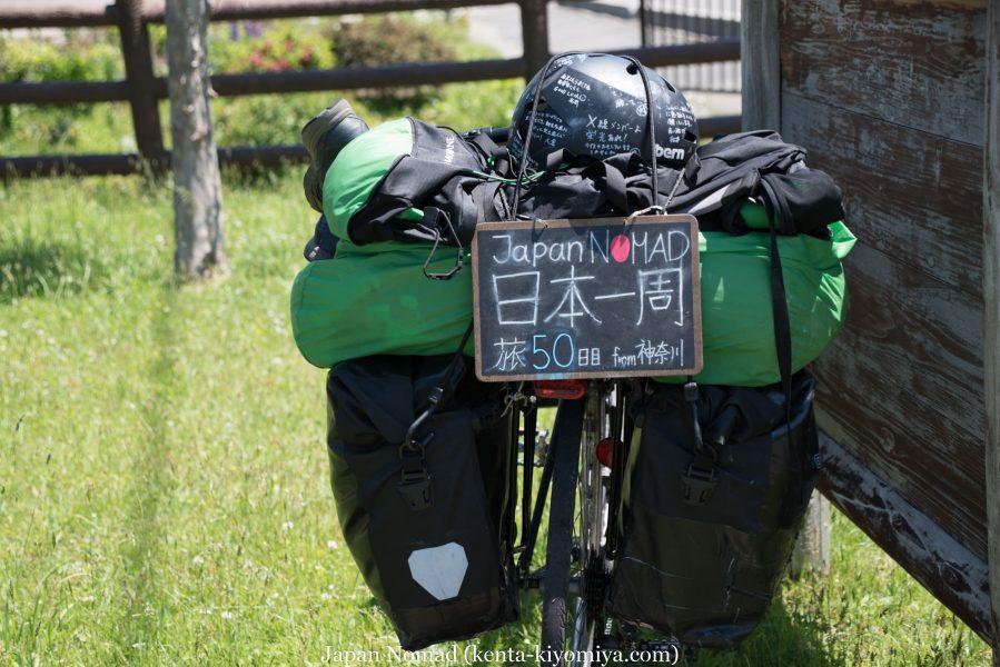 自転車日本一周50日目(十和田湖、奥入瀬渓流)-Japan Nomad (31)
