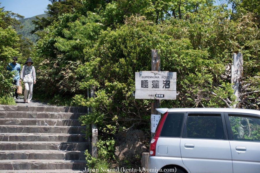 自転車日本一周51日目(蔦沼、蔦七沼)-Japan Nomad (40)