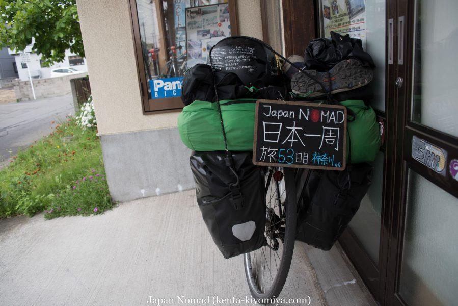 自転車日本一周53日目(青森、北海道) (12)