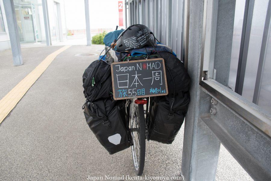 自転車日本一周55日目(函館観光)-Japan Nomad (1)