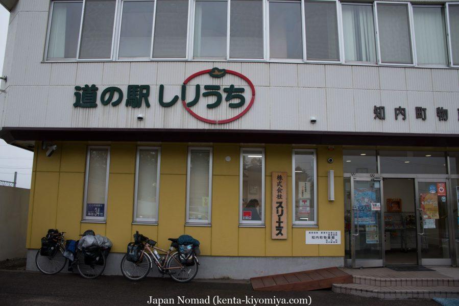 自転車日本一周56日目(トラピスト修道院)-Japan Nomad (23)