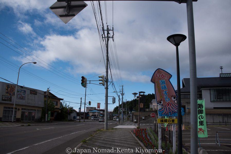 自転車日本一周58日目(北海道最南端)-Japan Nomad (1)
